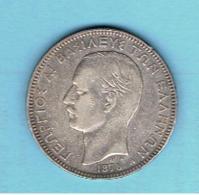 GRECE-PIECE DE 1875-5 DR-RECTO/VERSO- - Greece