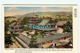 B - JAPON -  Monastère Bouddhiste - Japan