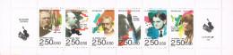 FRANCE : Carnet N° BC2753 ** (Personnages Célèbres : N° 2747 à 2752 **) - PRIX FIXE - - Booklets