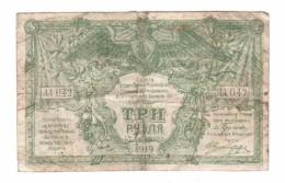 Russia // South Russia 3 Rubles - Russie