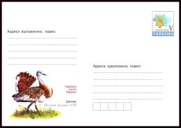 UKRAINE 2016. GREAT BUSTARD - Grande Outarde - Großtrappe - Otis Tarda Linnaeus. Postal Stationery Stamped Cover (**) - Grues Et Gruiformes