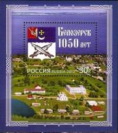 Russia, 2012, Mi. 1837 (bl. 166), Sc. 7372, SG 7861, The 1050th Anniv. Of Belozersk, MNH - 1992-.... Federation