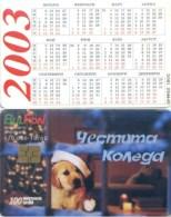 Telefonkarte Bulgarien - BulFon - Weihnachten - Hund ,dog - 100 Units  -  Kalender 2003 - Bulgarien