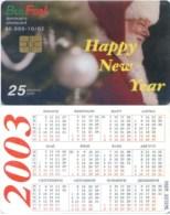 Telefonkarte Bulgarien - BulFon - Weihnachten  - 25 Units  -  Kalender 2003 - Bulgarien