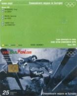 Telefonkarte Bulgarien - BulFon - Sport - Springreiten - Pferd  - 25 Units  - 02/04 - Auflage 60000 - Bulgarien