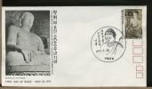 Republic KOREA  -  FDC  -   2600th Anniversary  Of  BUDDHA  BIRTH  -  Statua - Buddismo