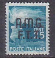 PGL CW264 - TRIESTE AMG-FTT SASSONE N°1 ** - 7. Trieste