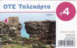 Greece - Griechenland,  Tirage 50 000 Ex.,calendar, 4 €,  Chip - Greece