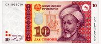 TADJIKISTAN 10 SOMONI 1999 Pick 16 Unc - Tajikistan