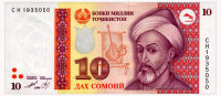 TADJIKISTAN 10 SOMONI 1999 Pick 16 Unc - Tadschikistan