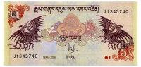 BHUTAN 5 NGULTRUM 2006 Pick 28 Unc - Bhutan