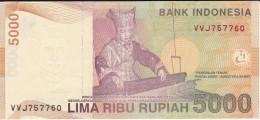 BILLETE DE INDONESIA DE 5000 RUPIAH DEL AÑO 2014 CALIDAD EBC (XF)(BANKNOTE) - Indonesia