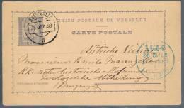 Portugal, 1893, For Wien, Ambulancia - Lettere