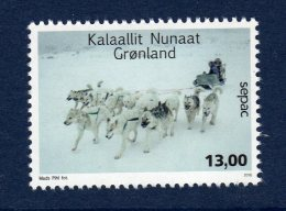 GROENLAND Greenland 2016 Traineau A Chiens MNH ** - Other Means Of Transport