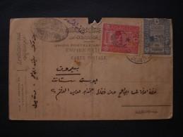 Türkiye تركيا Turkey TURQUIE OTTOMAN 1917 POSTCARD OBLITERE DAMASCO TO BEIRUT - 1858-1921 Ottoman Empire