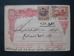 STAMPS TURCHIA OTTOMAN 1917 POSTCARD OBLITERE DAMASCO TO BEIRUT - 1858-1921 Ottoman Empire