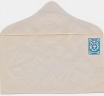 Russie Enveloppe 14K - 145x81 - Stamped Stationery