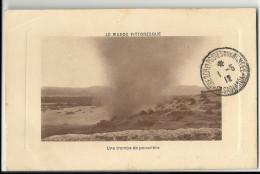 Colonies - Poste Aux Armées - Troupes Débarquées Au Maroc. Casablanca. 1912 - Maroc (1891-1956)