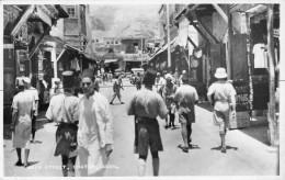 "04499 ""ADEN - MAIN STREET CRATER"" ANIMATA.  CART  SPED 1954 - Yemen"