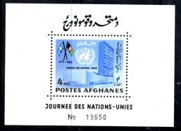 D56 - AFGANISTAN , Onu Nazioni Unite : B.F.  N. 30  *** - Afghanistan