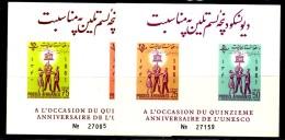 D67 - AFGANISTAN , Unesco : B.F.  N. 20/21 Non Dentellati  *** - Afghanistan