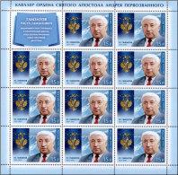 2013 M/S Russia Russland Russie Rusia Gentelmen Of The Award Of St. Andrei Firstnamed Poet R Gamzatov Mi 1941 MNH - Ongebruikt