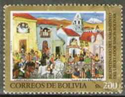 Sc. 693-Bol-636 - Bolivia