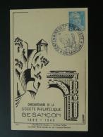 Carte Centenaire Du Timbre Poste Besancon Doubs 1949 - Storia Postale