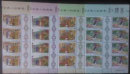Gutter Block 8 -Taiwan 2014 Red Chamber Dream Stamps Book Garden Butterfly Novel Peony Flower Pavilion Lantern Festival