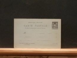 59/776     CARTE POSTALE AVEC REPONSE PAYEE  XX - 1876-1898 Sage (Type II)