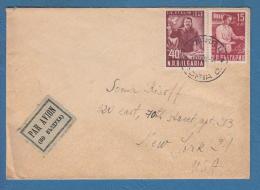 212909 / 1950 - 40+15 Lv. - Joseph Stalin , WOMAN TEXTILE FFACTORY , SOFIA  - NEW YORK , USA , Bulgaria Bulgarie - Cartas