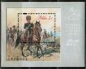 PL 2009 MI BL 185 ** - Unused Stamps