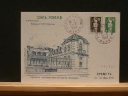 59/795  CP PIQUAGE PRIVE  1992 - Entiers Postaux