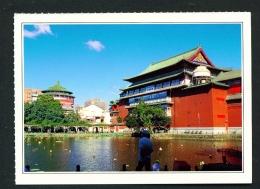 TAIWAN  -  Taipei  National Museum Of History  Unused Postcard - Taiwan
