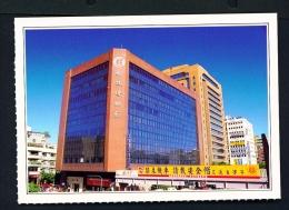 TAIWAN  -  Taipei  Postal Museum  Unused Postcard - Taiwan