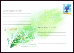 UKRAINE 2003. (3-3540). WOMEN'S DAY. LILY OF VALLEY. Postal Stationery Stamped Cover (**) - Oekraïne