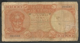 """Drachmae 10.000/29,12.1947 B Edition The Very Rare Variety """"with ΙΔΡΥΜΑ ΤΡ&Alpha - Griechenland"""