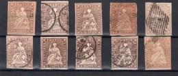 SUISSE : RAPPENS . 15 RP . 10 EX . ETATS DIVERS DONT B . 1854/62 . - Used Stamps