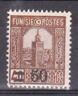 TUNISIE YT 160 Neuf - Neufs