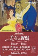 Carte Prépayée Japon DISNEY - LA BELLE & LA BETE - BEAUTY & THE BEAST - Japan Prepaid Rainbow Card Film Cinema Movie - Disney