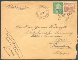Lettre Expédiée De CARTHAGE Regence De TUNIS Le 27-9-1920 Vers ROULERS - ROESELARE (biffé) (arrivée Le 3/10) Et Réexpédi - Covers & Documents