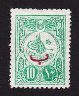 Turkey, Scott #161, Mint Hinged, Tughra Overprinted, Issued 1909 - Unused Stamps