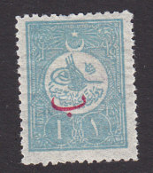 Turkey, Scott #163, Mint Hinged, Tughra Overprinted, Issued 1909 - 1858-1921 Ottoman Empire
