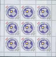 Russia, 2016,Commonwealth Of Independent States, CIS, Sheet Of 9 Stamps - Blocs & Feuillets