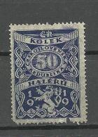CZECHOSLOVAKIA 1919 Fiscal Revenue Tax Steuermarke Dienstmarke O - Postage Due