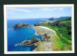 TAIWAN  -  Lutao Island  Unused Postcard - Taiwan