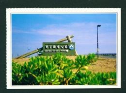 TAIWAN  -  Hengchun  Kenting National Park  Unused Postcard - Taiwan