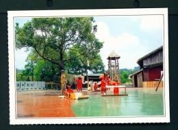 TAIWAN  -  Pingtun  Aboriginal Peoples Cultural Centre  Unused Postcard - Taiwan