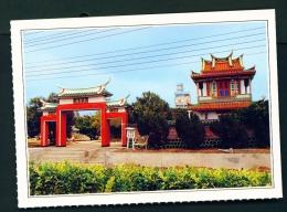 TAIWAN  -  Penghu  Wenshih School  Unused Postcard - Taiwan