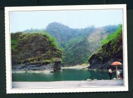 TAIWAN  -  Maolin Sightseeing Area  Unused Postcard - Taiwan